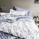 Ania Casa 淺笑 天絲 100% TENCEL 雙人鋪棉兩用被套床包四件組