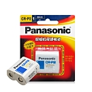 Panasonic 國際牌 CR-P2 一次性電池 6V相機用鋰電池(吊卡包裝)