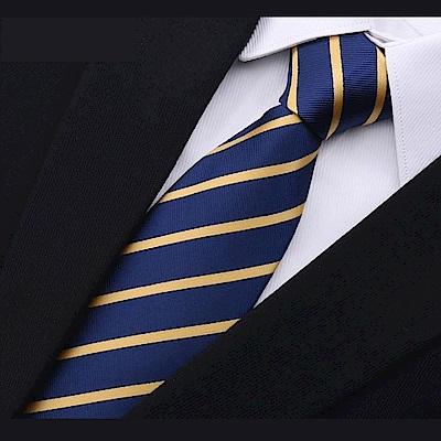 拉福   斜紋領帶6cm中窄版領帶拉鍊領帶 (兒童藍黃紋)