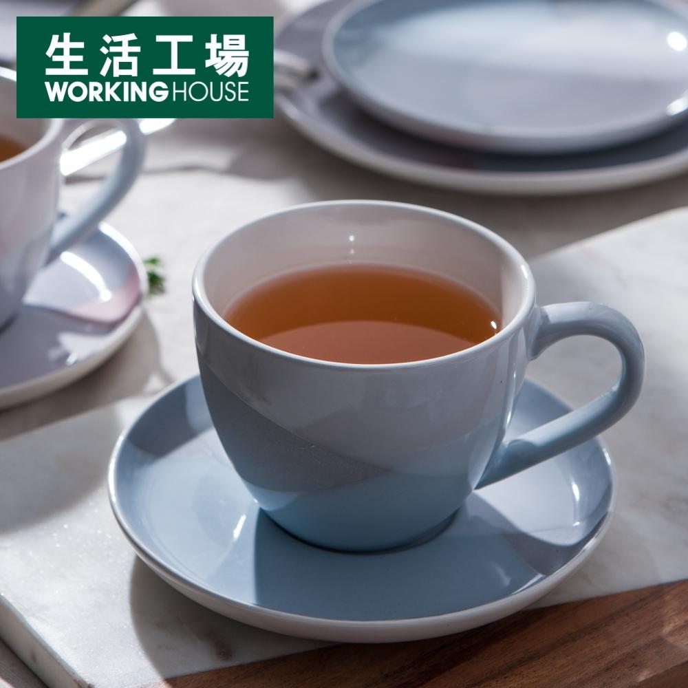 【百貨週年慶暖身 全館5折起-生活工場】永恆恬靜杯盤組280ml-灰
