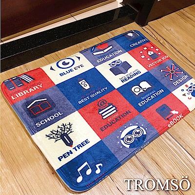 TROMSO簡單生活超柔軟舒適地墊-M54北歐貓頭鷹