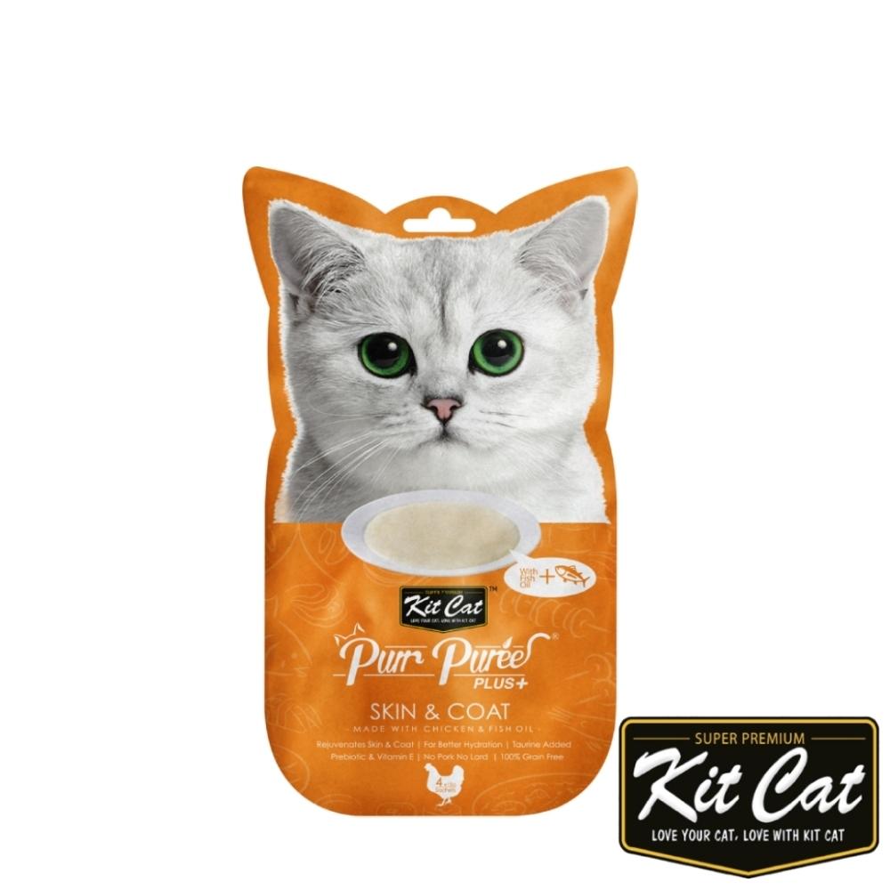 Kitcat呼嚕嚕肉泥-皮毛保健配方(雞肉) 60g 貓零食 貓肉條 貓肉泥 化毛 牛磺酸 保健零食
