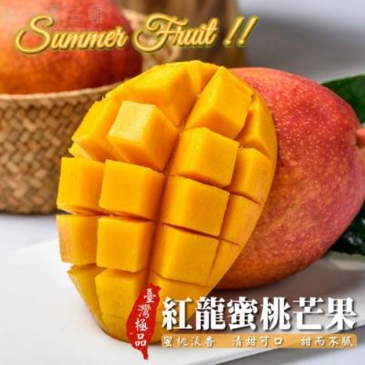 顧三頓-台灣水蜜桃紅龍芒果x1箱(每箱7-9入/5斤)