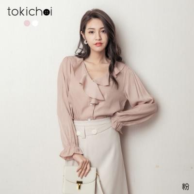 東京著衣 浪漫雅致荷葉邊排釦縮袖上衣(共二色)
