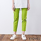 【YIDIE衣蝶】活力亮綠彈力九分褲