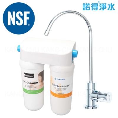 【諾得】PENTAIR 廚下生飲除鉛加強型活性碳 PP纖維淨水器24.2.351-100A