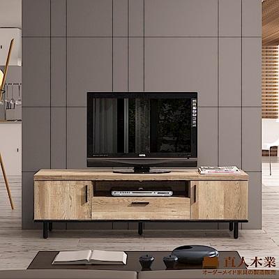 日本直人木業-EASY復古木150公分電視櫃