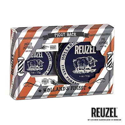 REUZEL Fiber Pomade深藍豬油禮盒組