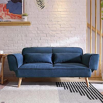 hoi! 北歐小戶型沙發床  LS075-藍色 (H014262292)