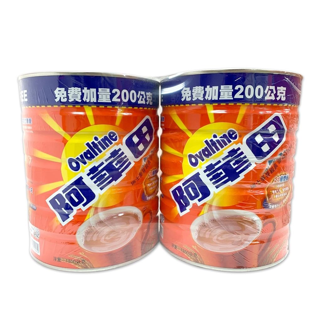 阿華田 營養巧克力麥芽飲品(1350公克x2入組)