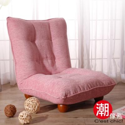 Cest Chic-Kitazawa 北澤(厚)和室椅-14段調節(Pink)
