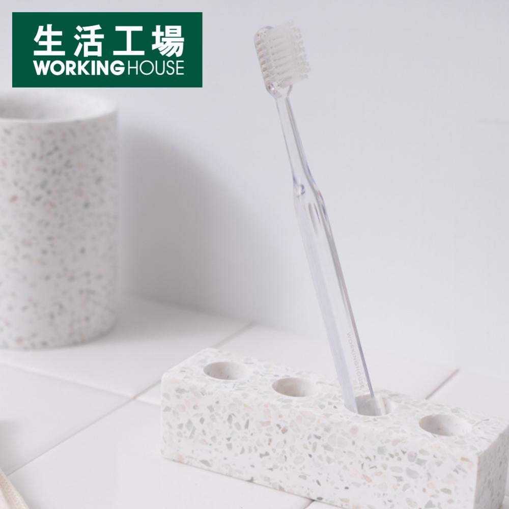 【生活工場】Shiny淨透潔齒牙刷