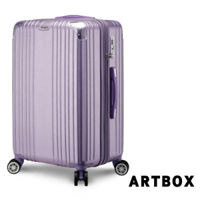 【ARTBOX】星燦光絲 20吋海關鎖可加大行李箱(女神紫)