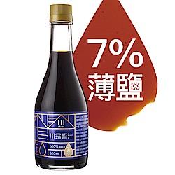 【餃子樂】餃子樂手工辣醬(2入)+川露醬油(1入)