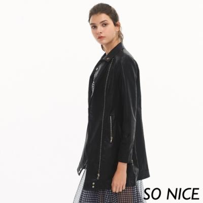 SO NICE帥氣風長版皮衣外套