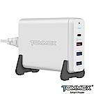 TOMMOX旅充系列4Pro USB-C PD 3.0及USB QC埠充電器(75W)-白