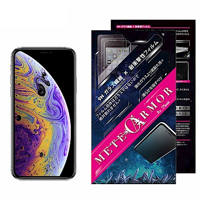 Moxbii Apple iPhone X/Xs 超強化 9H 玻璃螢幕保護貼(微滿版)