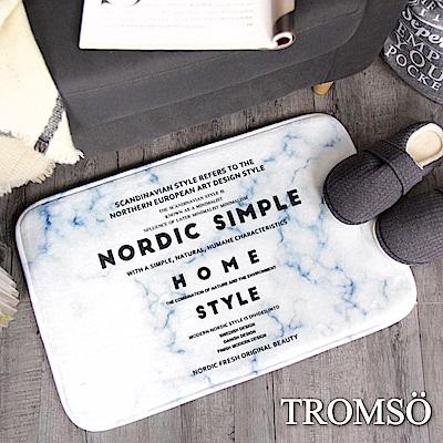 TROMSO 簡單生活超柔軟地墊-M76都會大理石