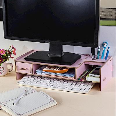 半島良品 多功能DIY木質電腦螢幕架 小抽-粉色