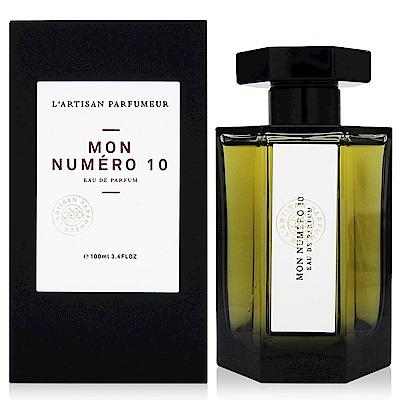 L'Artisan Parfumeur阿蒂仙之香 我的號碼10淡香精100ml(法國進口)