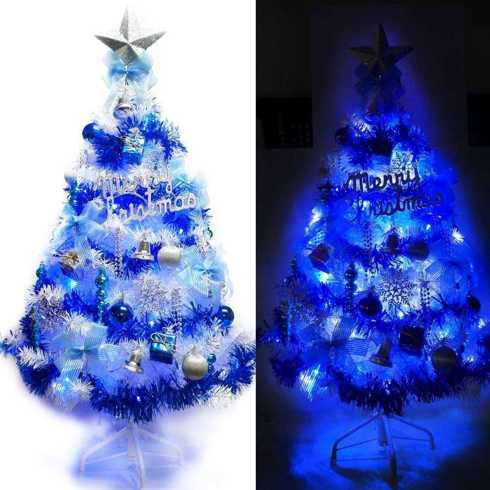 摩達客 8尺豪華版夢幻白色聖誕樹(銀藍系配件)+100燈LED燈藍白光3串(附IC控制器)