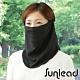 Sunlead 日本製。遮熱效果防曬抗UV吸濕速乾護頸/面罩 (黑色) product thumbnail 1