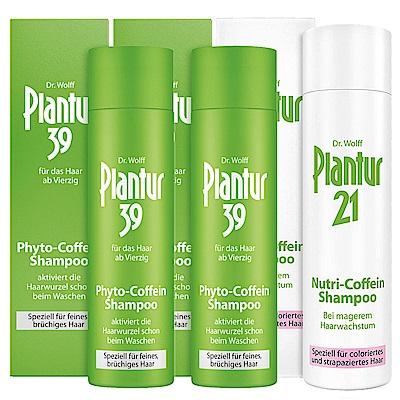 *Plantur39 植物與咖啡因洗髮露(全方位3件組)250mlx3