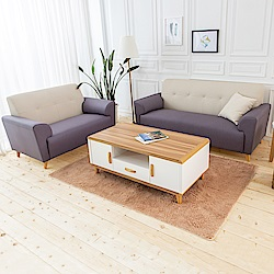 時尚屋 卡莉絲塔2+3人座雙色實木骨架貓抓皮沙發(共3色)+寶格麗茶几