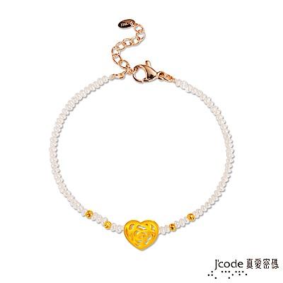 J code真愛密碼金飾 真愛-心花影黃金/天然珍珠手鍊-單鍊款
