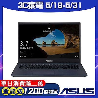 ASUS F571GD 15吋電競筆電 (i5-8300H/ GTX 1050/ 4G/ 1TB HDD/ LapTop)