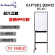 Capture Board 數位電子白板 -多方互動智慧APP白板 (DB-601) product thumbnail 2