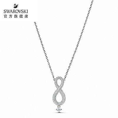 SWAROVSKI 施華洛世奇 Infinity 白金色流線無限項鏈