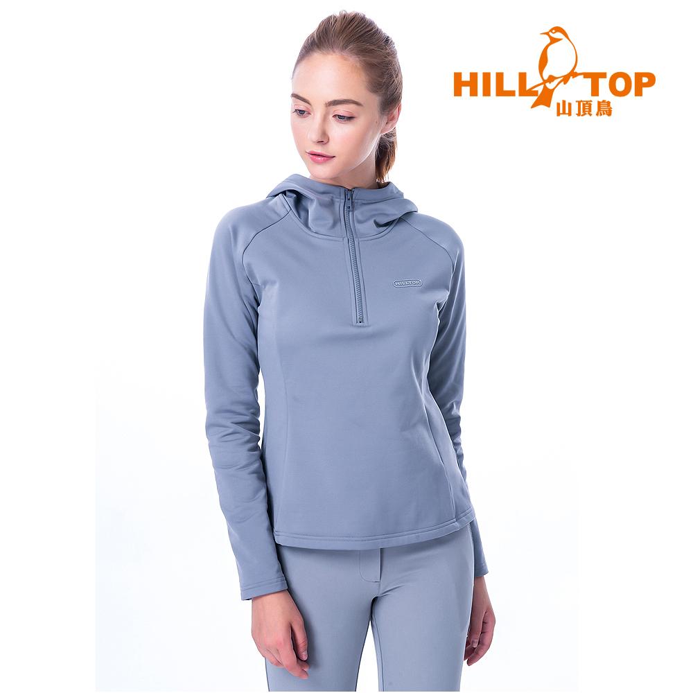 【hilltop山頂鳥】女款ZISOFIT保暖半開襟連帽刷毛上衣H51FI2霜灰