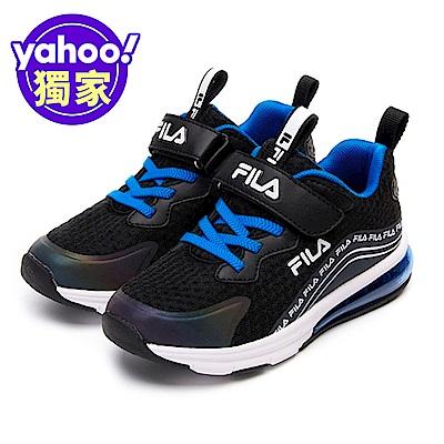 FILA KIDS 大童MD氣墊慢跑鞋-黑 3-J405V-001