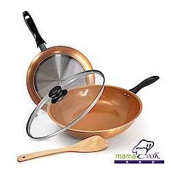 義大利Mama Cook 銅瓷複合金不沾鍋具四件組