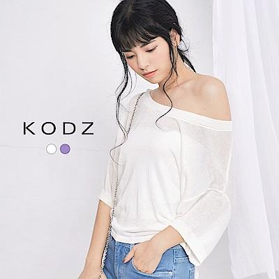 東京著衣-KODZ 美式休閒綁帶設計針織上衣(共二色)