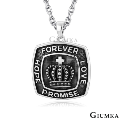 GIUMKA情侶項鍊王者之戀925純銀吊牌短鍊男女對鍊情人節聖誕節送禮推薦 單個價格