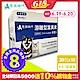 【毛孩時代】8合1游離型葉黃素x10盒(貓狗葉黃素 貓狗眼睛保健) product thumbnail 1