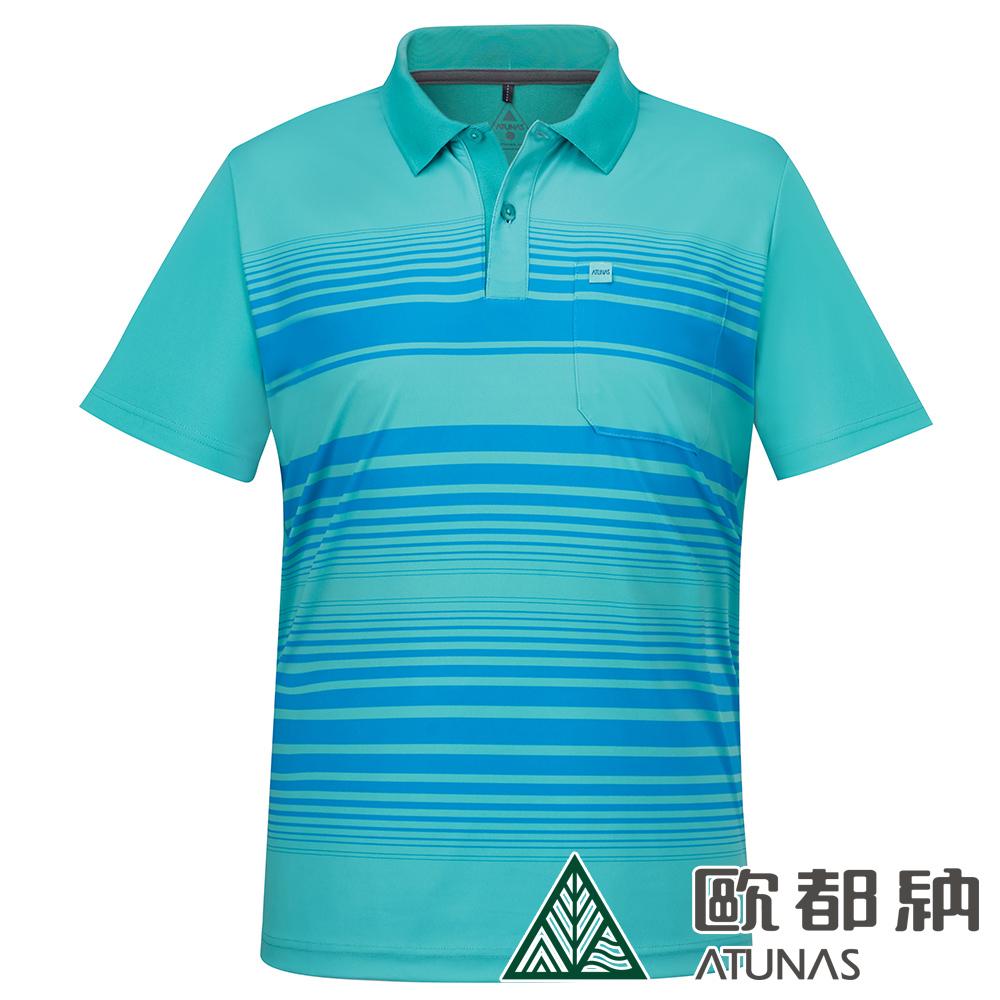【ATUNAS 歐都納】男ATUNAS-TEX短袖POLO衫A1-P1917M綠