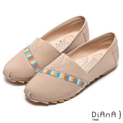 DIANA 漫步雲端冰淇淋款-拼接編織民族風懶人鞋-淺卡其