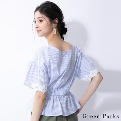 Green Parks 2WAY前後花朵圖案蕾絲條紋襯衫