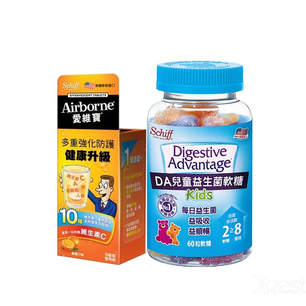 Schiff-DA兒童益生菌軟糖60粒+Airborne發泡錠10錠