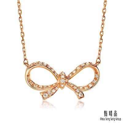 點睛品 18K玫瑰金優雅蝴蝶結鑽石項鍊