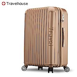 Travelhouse 戀夏圓舞曲 24吋平面式箱紋設計行李箱(香檳金)