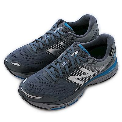 New Balance 紐巴倫-慢跑鞋-男
