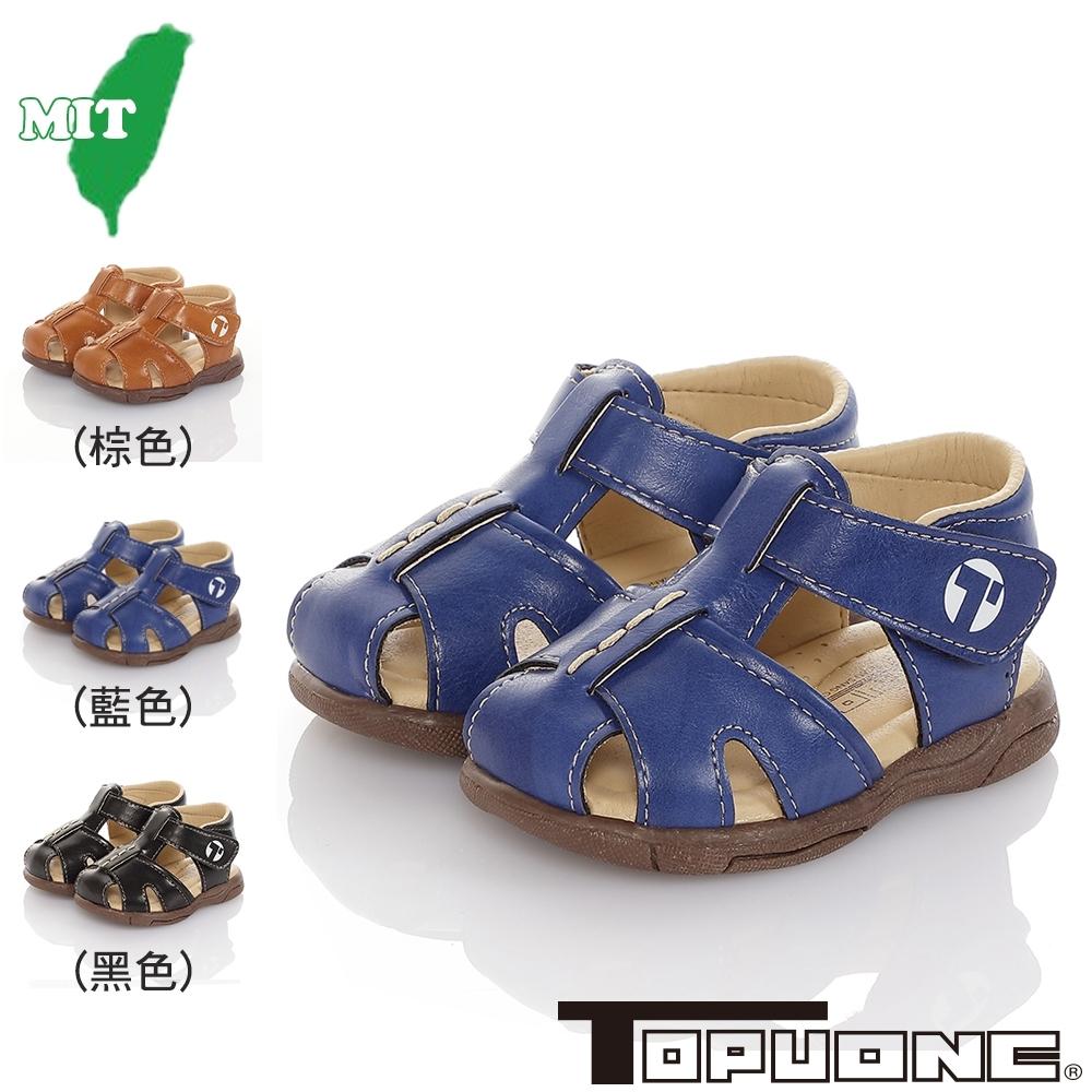 (雙11)TOPUONE童鞋 手工鞋超纖皮革學步鞋-黑.藍.棕