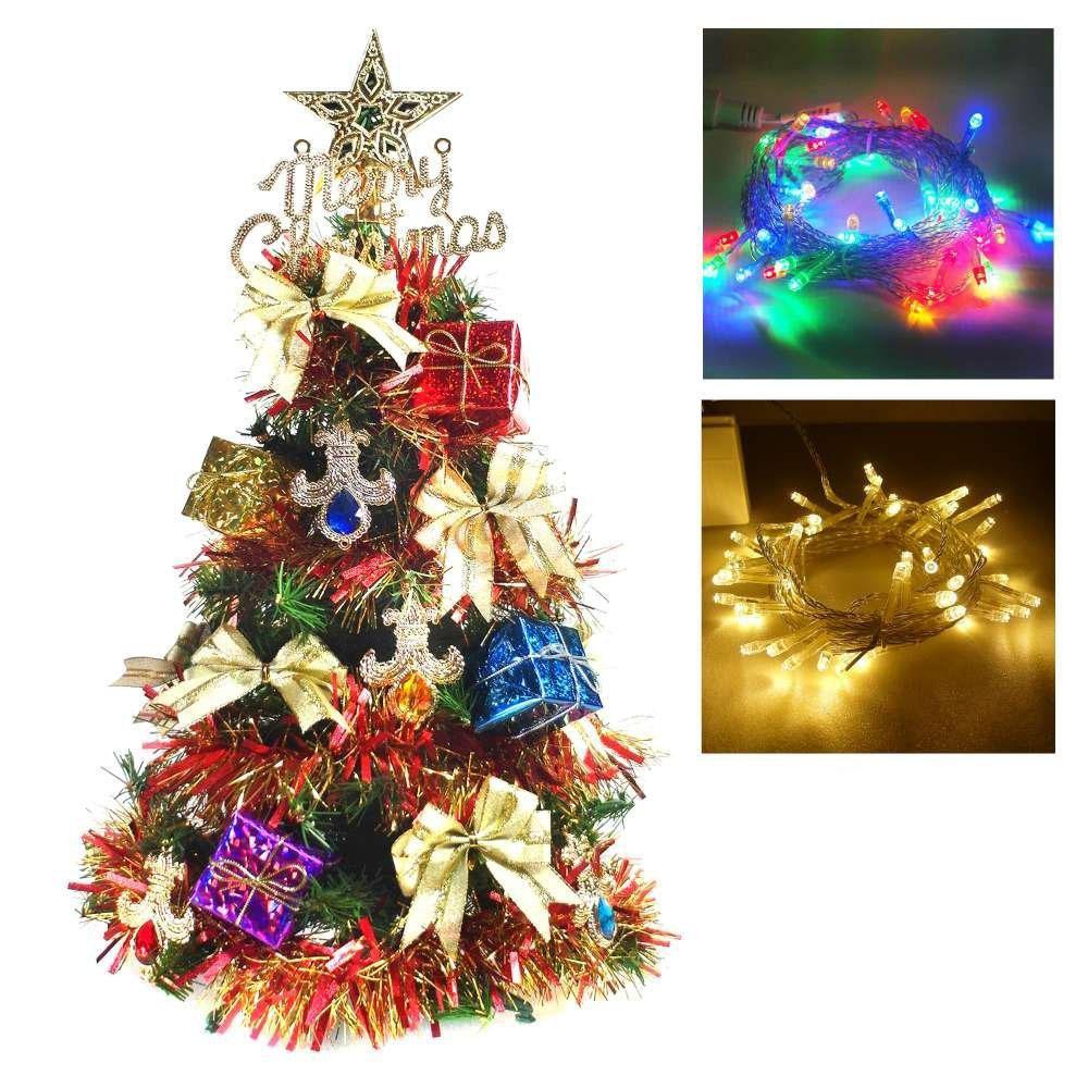 2尺(60cm)綠色聖誕樹(彩寶石禮物盒系)+LED50燈插電式燈串透明線