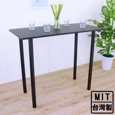 頂堅 長方形吧台桌 高腳桌 餐桌 洽談桌-深60x寬120x高98公分 三色可選