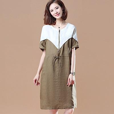 初色  撞色抽繩連身裙-共2色-(M-2XL可選)