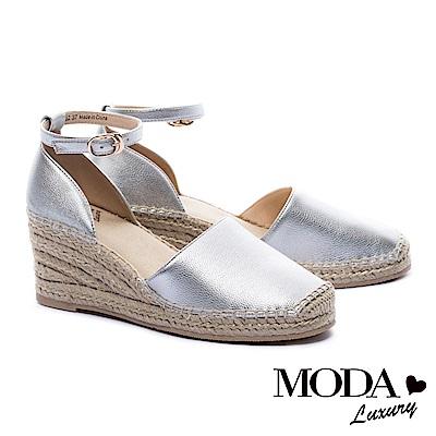 涼鞋 MODA Luxury 清新渡假風繫帶草編楔型涼鞋-銀